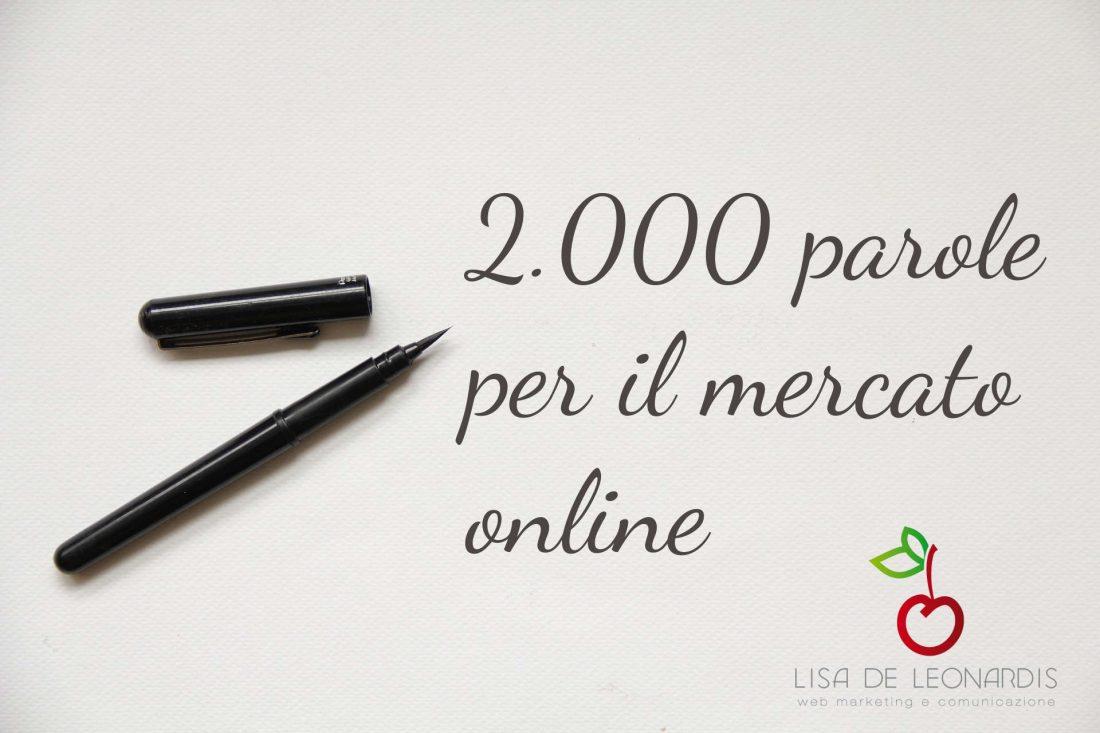 blogging per ecommerce